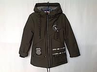 Демисезонная куртка для мальчика 6-10 лет Розница +100 гр, фото 1