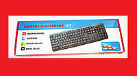 Клавиатура KEYBOARD X1 K107 USB, фото 1
