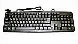 Клавиатура KEYBOARD X1 K107 USB, фото 2