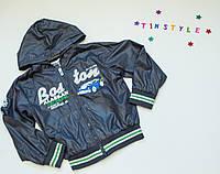 Куртка-ветровка на мальчика  6-7 лет