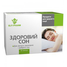 """Здоровый сон"""" №50  Элит-Фарм"""