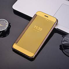 Чехол Mirror для Samsung Galaxy J2 Prime / G532F книжка Gold