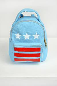 Рюкзак Stars голубой