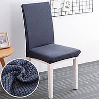 Honana WX-880 Элегантный вязаный жаккардовый стретч столовой стул чехлы Чехол протектор крышки Home Decor