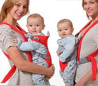 Рюкзак кенгуру для деток и их мам или рюкзак-слинг, рюкзак - детская переноска, с ортопедической спинкой