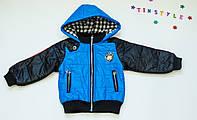 Куртка демисезон на мальчика  1,5-2 года