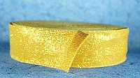 Резинка 50 мм жёлтая с золотом