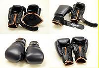 Только из Натуральной КОЖИ Боксёрские Перчатки A-KROSS УКРАИНСКОГО Производства Разные Размеры