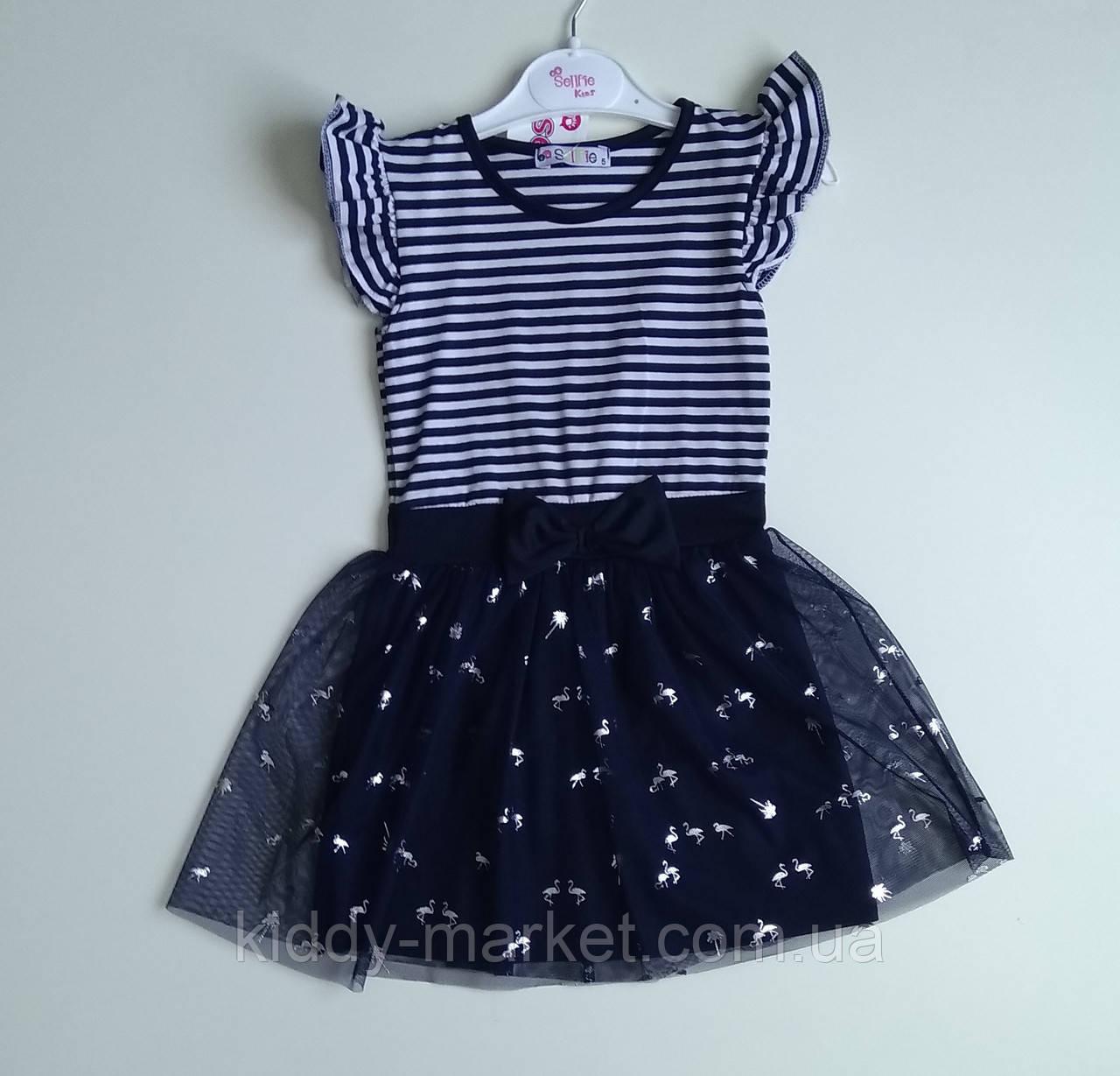 Платье  для девочки  , нежное платье