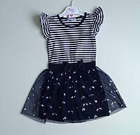 Платье  для девочки  , нежное платье , фото 1