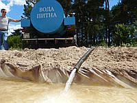 Доставка водопроводной воды Киев