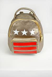 Рюкзак Stars золотой