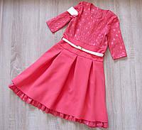 Детское нарядное платье р.128,146 Виктория, фото 1