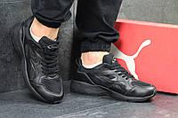 Кроссовки мужские Puma Trinomic (черные), ТОП-реплика, фото 1