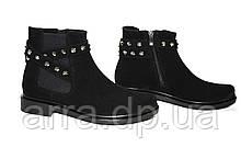 Замшевые ботинки с холитенами