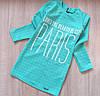 Р.128 Детское платье - туника  Париж
