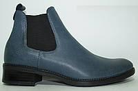 Ботинки женские кожаные синие, ботинки челси женские от производителя модель КА303-93