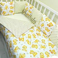 Комплект в кроватку «Мишки» 8 бортиков с постельным