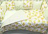 Комплект в кроватку «Мишки» 8 бортиков с постельным, фото 2
