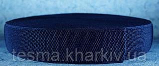 Резинка 50 мм синие пупырышки