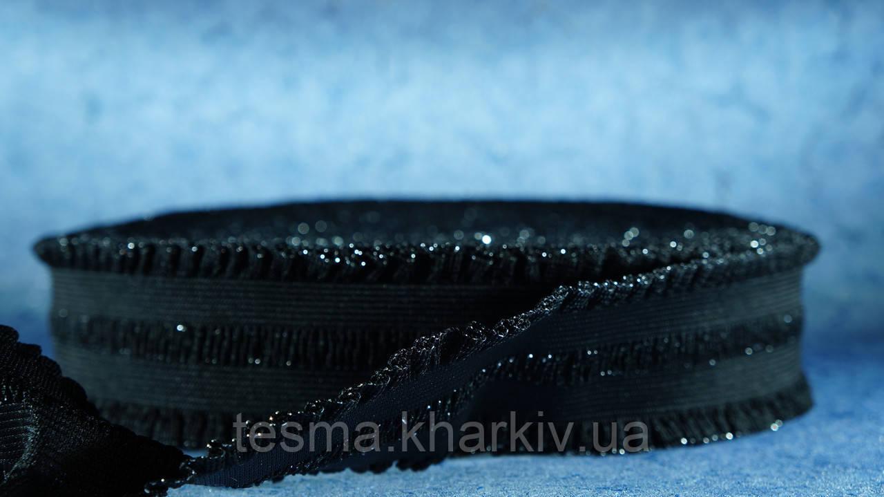 Резинка 50 мм рюшь чёрная с люриксом