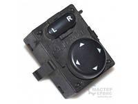Блок управления зеркалами для Mercedes Sprinter 901-905 1995-2006 A0045459207