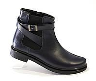 Синие ботинки, фото 1