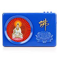 20 песен Китайский буддийский Будда Кван Инь свет Молитва Музыкальная машина Заклинание
