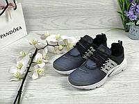 Кросівки жіночі Nike Air Presto (сині), ТОП-репліка, фото 1