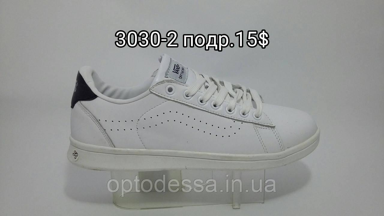 af4727ed15e0 Кроссовки vans оптом , цена 400,50 грн., купить в Одессе — Prom.ua ...