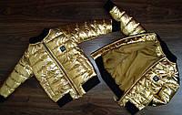 Демисезонная курточка на девочку (золото)