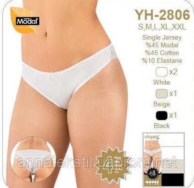 Трусики женские модал эконом. пакет OZTAS арт:YH2806