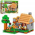 """Конструктор лего майнкрафт Аналог Lego Minecraft QL0502 """"Домик у озера"""" 309 дет, фото 2"""
