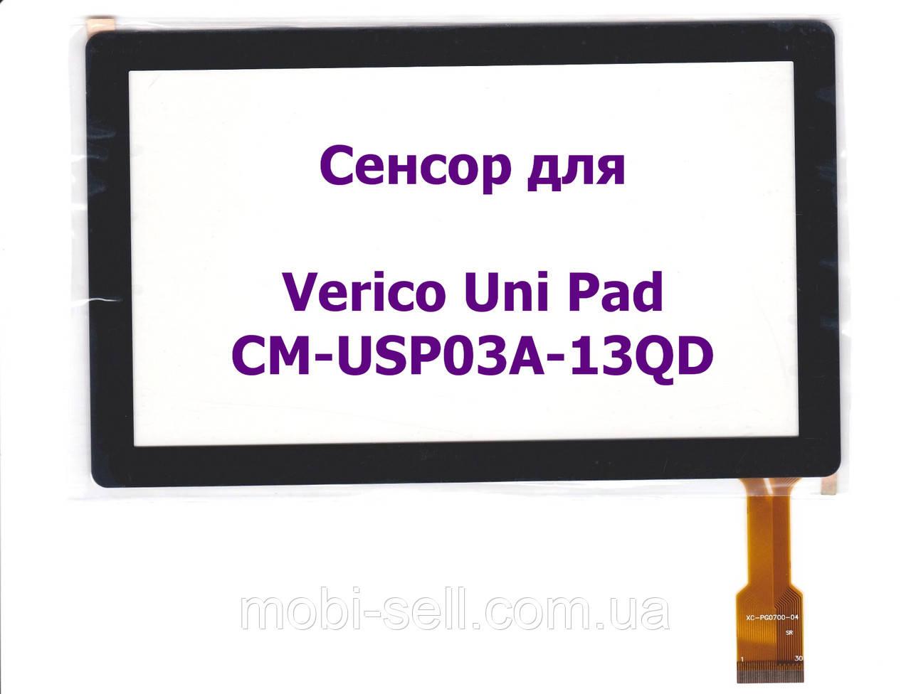 Сенсорный экран для Verico Uni Pad CM-USP03A-13D / 13QD / MM-UDP03B