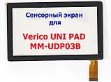 Сенсорный экран для Verico Uni Pad CM-USP03A-13D / 13QD / MM-UDP03B, фото 2