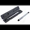 Динамометрический ключ Alloid DК- 223-1