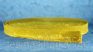 Резинка бельевая 20 мм жёлтый с золотом