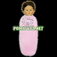 Пелёнка-кокон европелёнка кокон рост до 68 см на липучке для пеленания ткань ИНТЕРЛОК 100% хлопок 3659 Для девочек, Розовый
