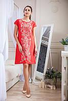 Платье коралловое  из натуральной лёгкой ткани c вышивкой