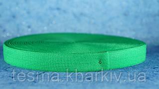 Резинка бельевая 20 мм зелёный
