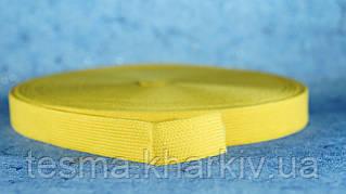 Резинка бельевая 20 мм жёлтый