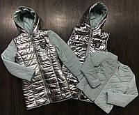 Комплект двойка для девочки курточка и жилетка