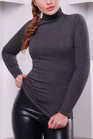 """Классический женский темно-серый гольф, длинный рукав """"Bono"""", фото 2"""
