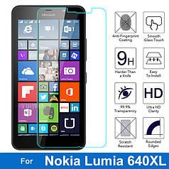 Защитное стекло Microsoft Lumia 640XL 9H 2.5D