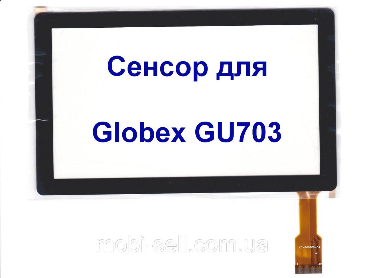 Сенсорний екран для планшета Globex GU703 / GU703c
