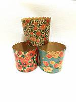 Бумажные формы для куличей 200 гр.