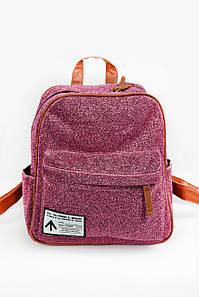Рюкзак женский Shine розовый