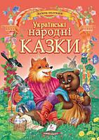 Книжки для малюків