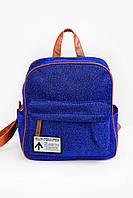Рюкзак женский Shine синий