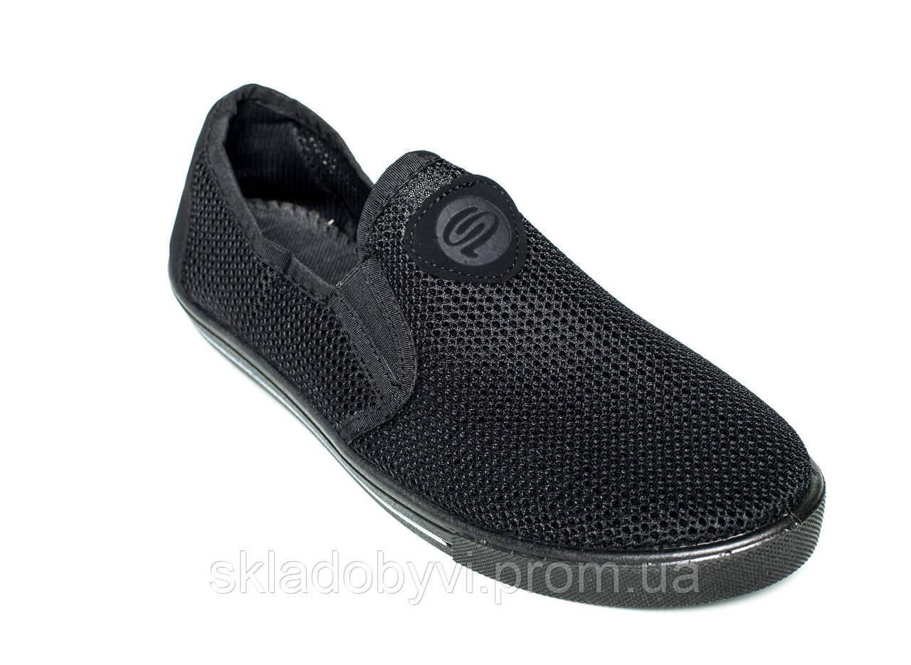 6f5e97396 Мокасины спортивные мужские оптом Progres - Оптовый склад по продаже обуви  в Хмельницком
